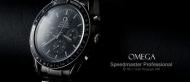 Omega Speedmaster Chronograph – Sonderedition